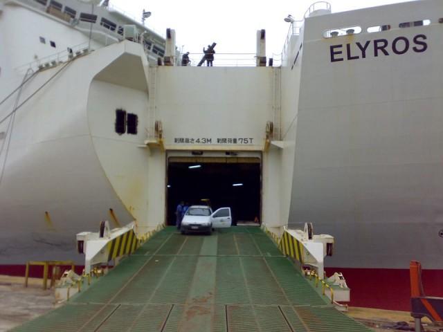 ELYROS 3