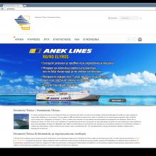 Η ΓΕΝΕ ΕΠΕ ολοκλήρωσε το νέο εταιρικό site της